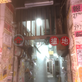 黃埔街18A號,紅磡, 九龍