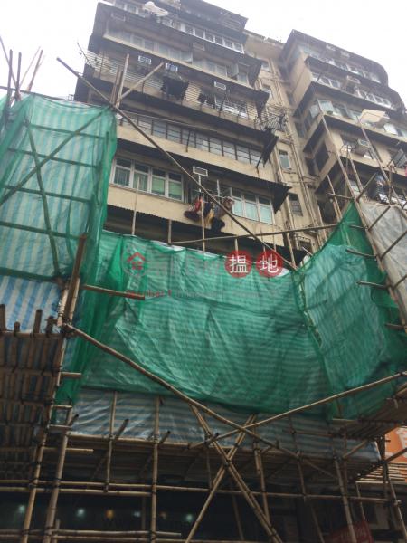 1K Fife Street (1K Fife Street) Mong Kok|搵地(OneDay)(3)