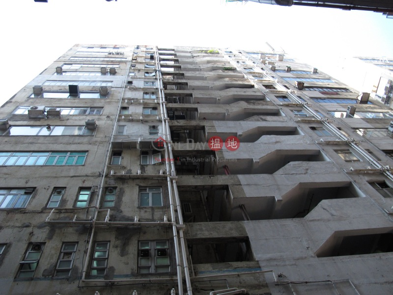 Wing Hing Industrial Building (Wing Hing Industrial Building) Kwun Tong|搵地(OneDay)(1)