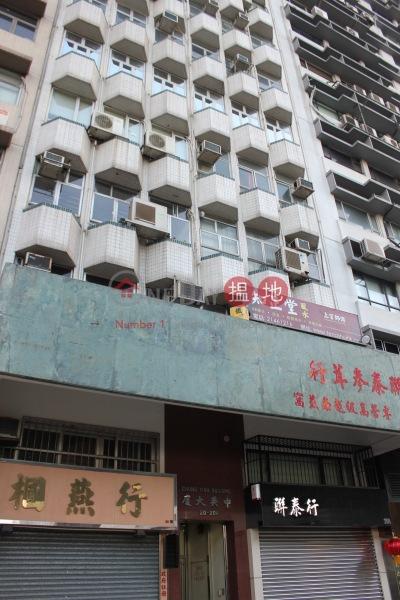 中英大廈 (Chung Ying Building) 上環|搵地(OneDay)(2)