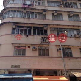 Wing Sing Building,Yau Ma Tei, Kowloon