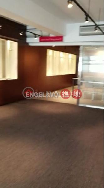 HK$ 1,411.5萬|新英工業中心-南區-田灣開放式筍盤出售|住宅單位