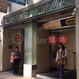 Ginza Square,Mong Kok, Kowloon
