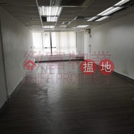 New Trend Centre|Wong Tai Sin DistrictNew Trend Centre(New Trend Centre)Rental Listings (29858)_0