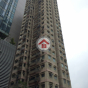 Belle House (Belle House) Wan Chai DistrictWhitfield Road23-25號 - 搵地(OneDay)(1)