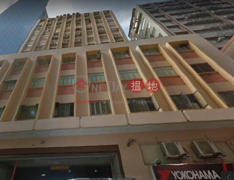 聯合興業工業大廈|觀塘區聯合興業工業大廈(Union Hing Yip Factory Building)出租樓盤 (LCPC7-6011357759)_0