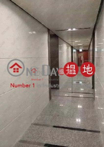 Property Search Hong Kong | OneDay | Industrial, Rental Listings, Reason Group Tower