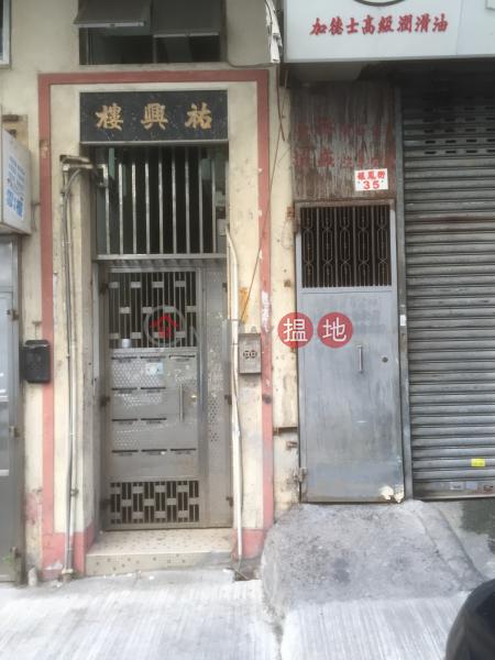 Yau Hing House (Yau Hing House) Tsz Wan Shan|搵地(OneDay)(2)