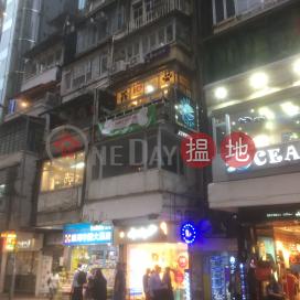 駱克道503號,銅鑼灣, 香港島