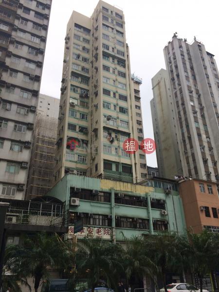 Yen Yin Building (Yen Yin Building) Jordan|搵地(OneDay)(2)
