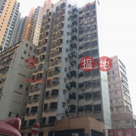 Cheung Wah Court|昌華閣