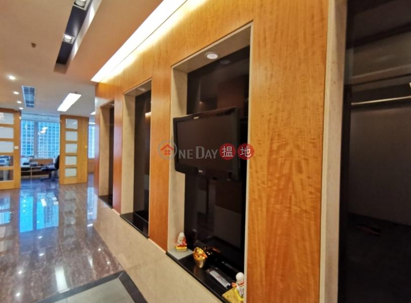 電話: 98755238|灣仔區東亞銀行港灣中心(Bank Of East Asia Harbour View Centre)出租樓盤 (KEVIN-1220557159)