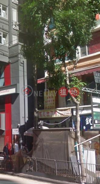 TEL: 98755238, Kiu Hong Mansion 僑康大廈 Rental Listings   Wan Chai District (KEVIN-8850506784)