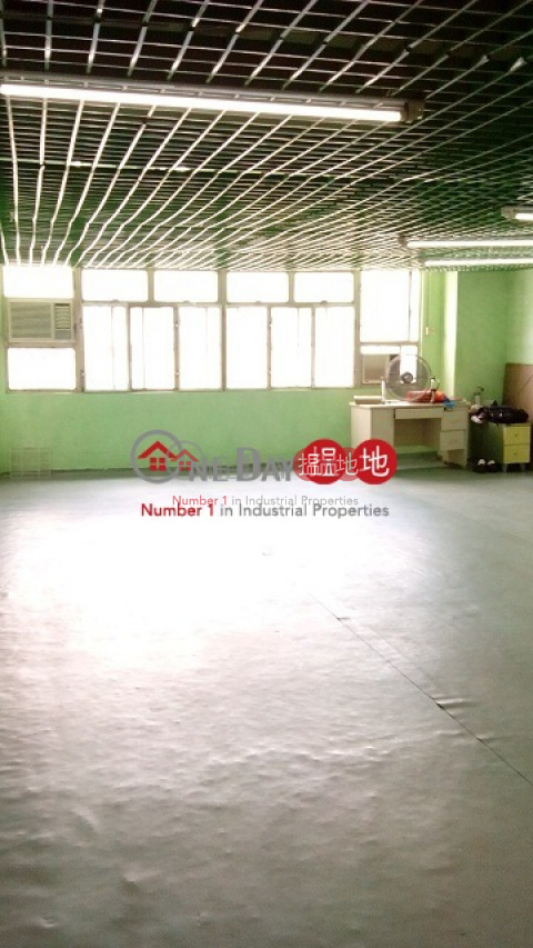 Wing Hong Factory Building|Kwai Tsing DistrictWing Hong Factory Building(Wing Hong Factory Building)Sales Listings (jchan-02120)_0