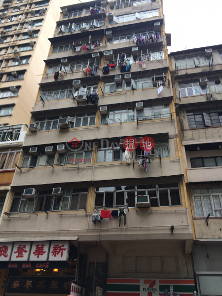 336 Castle Peak Road (336 Castle Peak Road) Cheung Sha Wan|搵地(OneDay)(1)