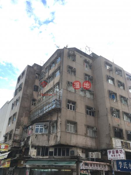安榮樓 (On Wing Building) 元朗|搵地(OneDay)(3)