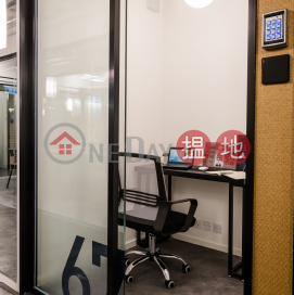 Co Work Mau I Anti-epidemic With You | 2 Pax Office from $6,000/ Month up