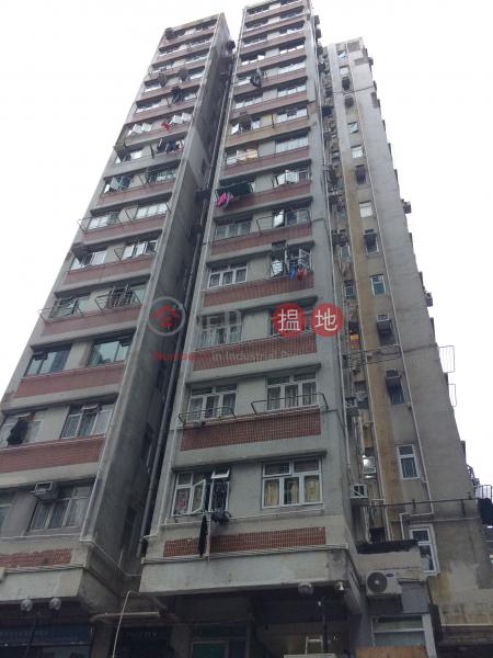 富多來新邨2期富新樓(4座) (Fu Tor Loy Sun Chuen Phase 2 Fu Sun Building (Block 4)) 大角咀|搵地(OneDay)(1)
