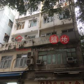 桂香街21-23號,西營盤, 香港島