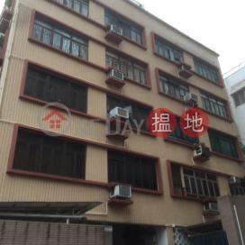 益群道3-4號,大坑, 香港島