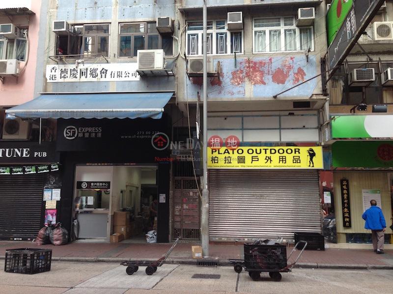 大南街24-26號 (24-26 Tai Nan Street) 太子|搵地(OneDay)(1)