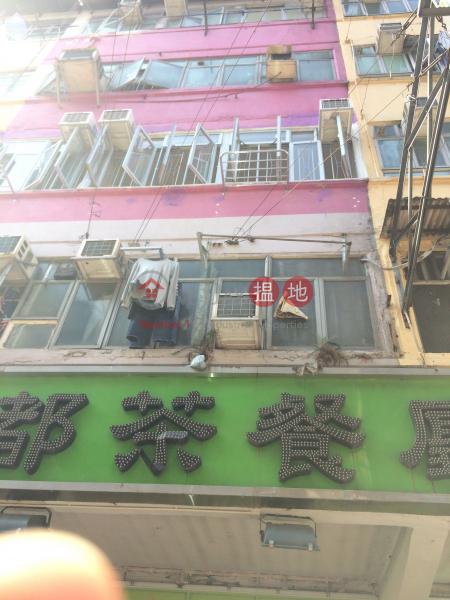 眾安街77號 (77 Chung On Street) 荃灣東|搵地(OneDay)(1)