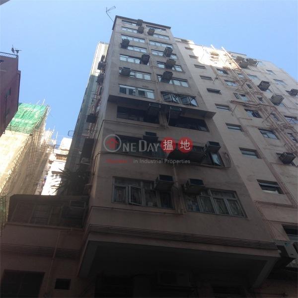 Australia House (Australia House) Wan Chai|搵地(OneDay)(2)