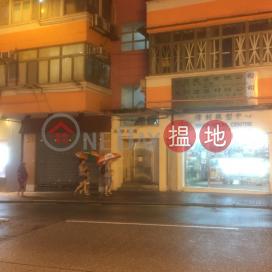 221-221A Wan Chai Road,Wan Chai, Hong Kong Island