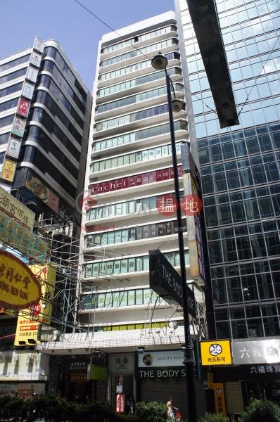 同昌商業大廈 (Tung Cheong Commercial Building) 佐敦|搵地(OneDay)(1)