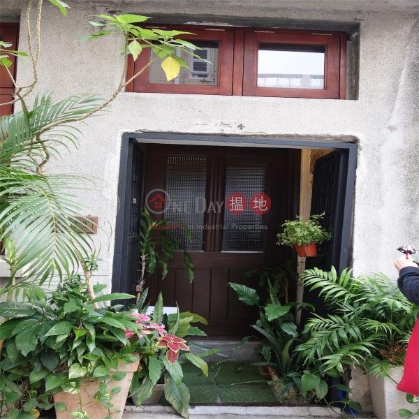 書館街4號 (4 School Street) 銅鑼灣 搵地(OneDay)(2)