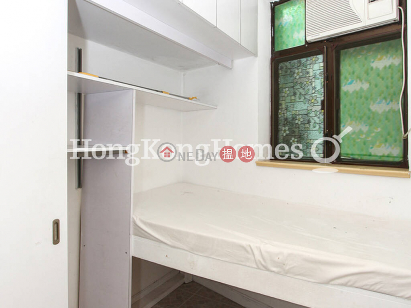 3 Bedroom Family Unit at 35-41 Village Terrace   For Sale   35-41 Village Terrace 山村臺35-41號 Sales Listings