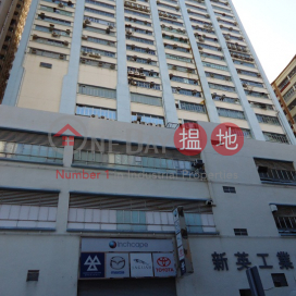 Sun Ying Industrial Centre|Southern DistrictSun Ying Industrial Centre(Sun Ying Industrial Centre)Rental Listings (INFO@-5334545182)_0