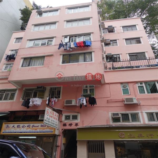 Chea Jun Building (Chea Jun Building) Wan Chai|搵地(OneDay)(3)