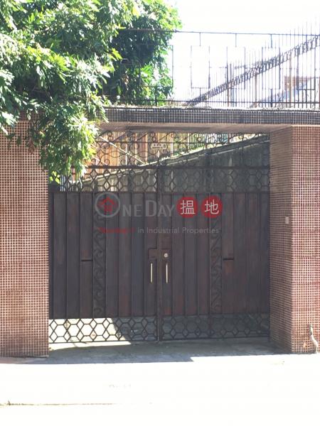 禧福道6號 (6 Hereford Road) 九龍塘|搵地(OneDay)(3)