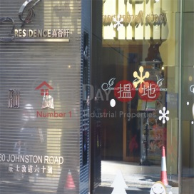 1 Bed Flat for Rent in Wan Chai|Wan Chai DistrictJ Residence(J Residence)Rental Listings (EVHK92627)_0