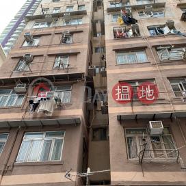 14 HING YAN STREET,To Kwa Wan, Kowloon