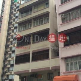 堅道89號,蘇豪區, 香港島