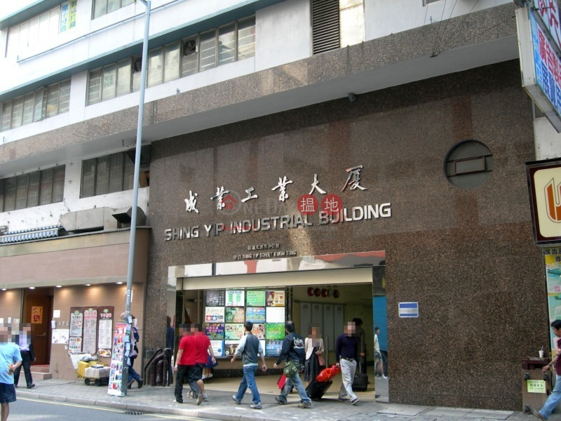 Shing Yip Industrial Building (Shing Yip Industrial Building) Kwun Tong|搵地(OneDay)(5)