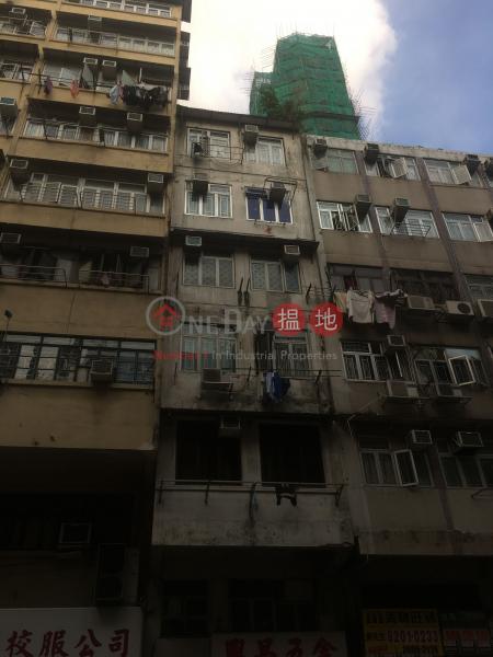 62 TAK KU LING ROAD (62 TAK KU LING ROAD) Kowloon City 搵地(OneDay)(3)