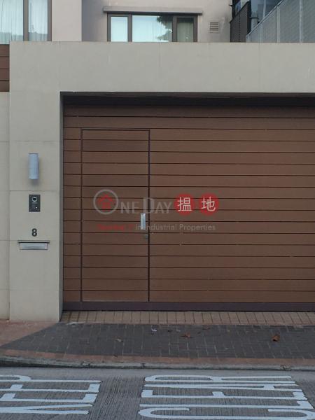 8 CUMBERLAND ROAD (8 CUMBERLAND ROAD) Kowloon Tong|搵地(OneDay)(2)