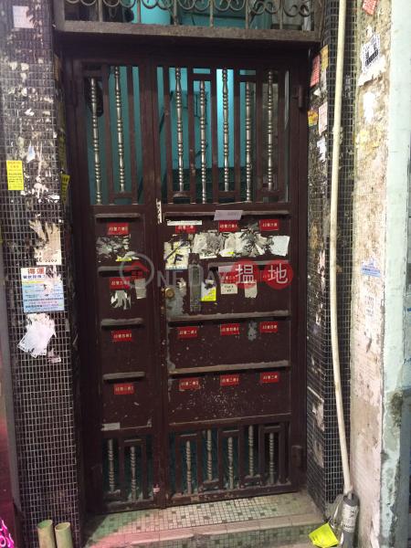 48-48B NGA TSIN LONG ROAD (48-48B NGA TSIN LONG ROAD) Kowloon City|搵地(OneDay)(1)