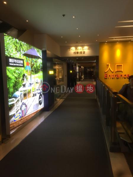 The Park Lane Hong Kong (The Park Lane Hong Kong) Causeway Bay|搵地(OneDay)(4)