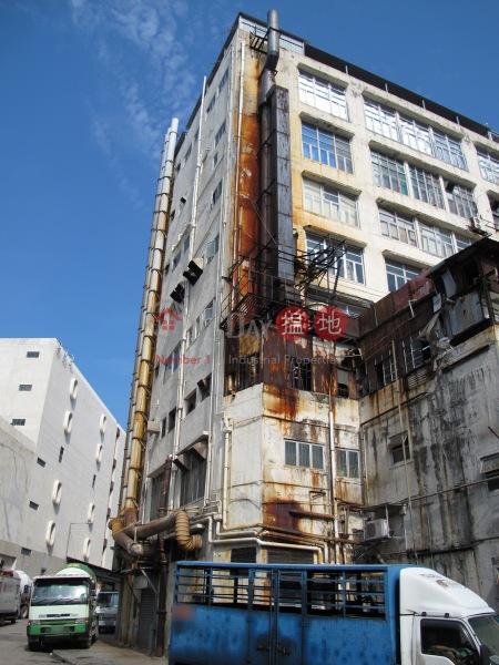 Wah Lee Industrial Building (Wah Lee Industrial Building) Yau Tong|搵地(OneDay)(2)