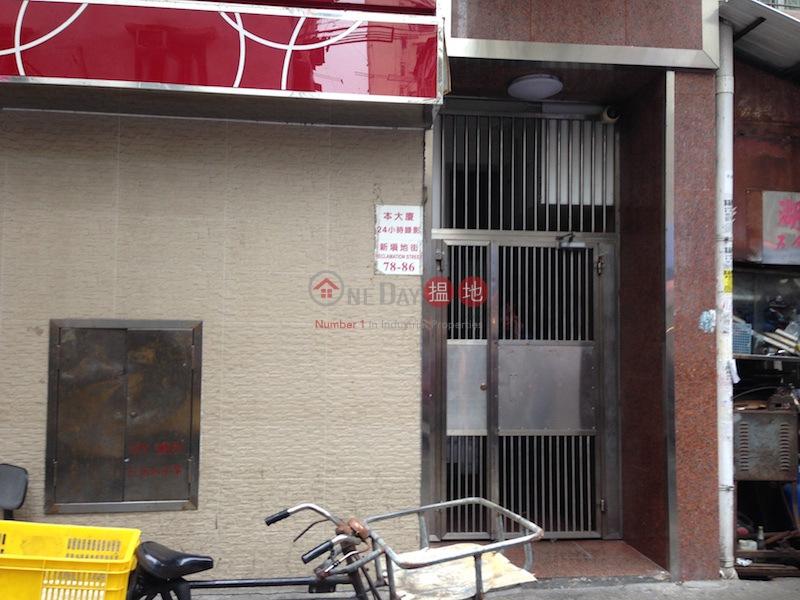 Kam Sham Building (Kam Sham Building) Yau Ma Tei|搵地(OneDay)(3)