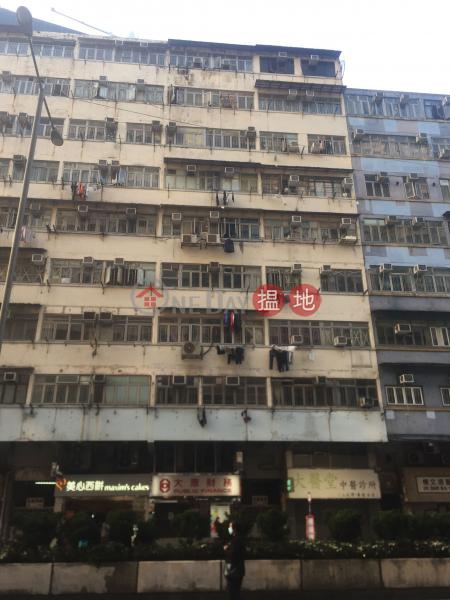 土瓜灣道70C號 (70C To Kwa Wan Road) 土瓜灣|搵地(OneDay)(1)