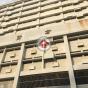 安全貨倉 (The Safety Building) 葵青國瑞路132-140號|- 搵地(OneDay)(4)