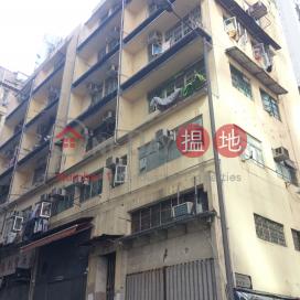 Sei Li Building,Sai Ying Pun, Hong Kong Island