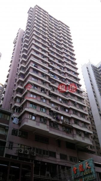 King\'s Tower Block A (King\'s Tower Block A) North Point|搵地(OneDay)(2)