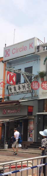 No 34 Praya Street (No 34 Praya Street) Cheung Chau 搵地(OneDay)(1)