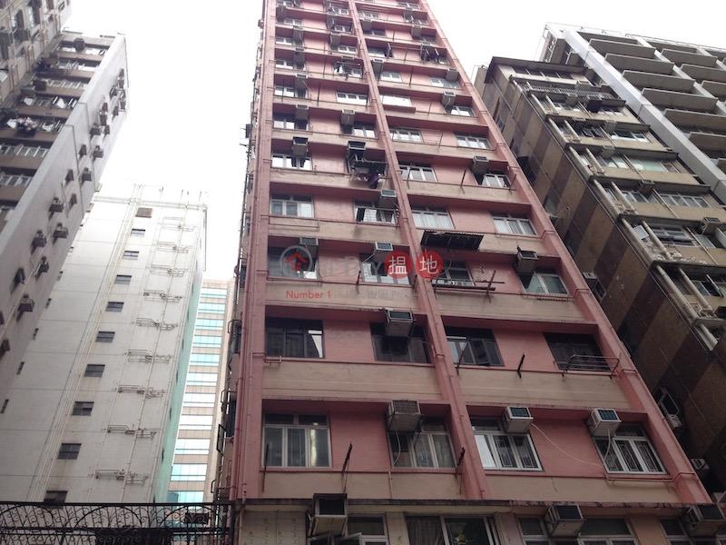 Po Wah Building (Po Wah Building) Jordan|搵地(OneDay)(2)